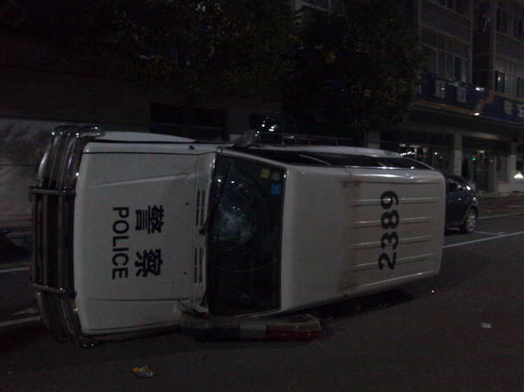 After a riot at Foxconn's factory complex in Taiyuan, China.